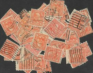 Postage Stamps For Crafting: 1920s 6c James Garfield; Orange; 50 Pieces