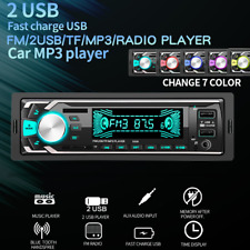 MP3 Audio Car Radio Stereo Dash Wire Harness Kit AUX IN 2USB Multimedia Player