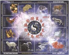 Kyrgyzstan 2012 Chinese Zodiac/Tiger/Horse/Snake/Dog/Animal/Astrology sht s2216d