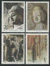 CHINA 1993-13 LONGMENT GROTTOS stamp set of 4 Mint NH