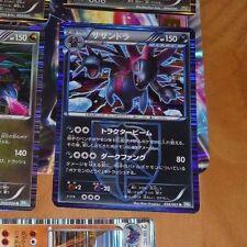 POKEMON JAPANESE RARE CARD HOLO CARTE 036/051 Hydreigon R BW5 1ST 1ED JAPAN NM