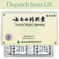 Yunnan Baiyao Capsules (16 Pills) Yun nan bai yao | Dispatch form UK