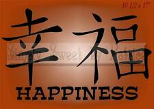 HAPPINESS Chinese Vinyl Wall Saying Lettering Quote Decoration Art Decal