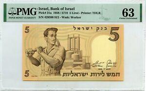 ISRAEL 5  LIROT 1958 / 5718 BANK OF ISRAEL PICK 31 a LUCKY MONEY VALUE $150