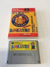 Super Mario Allstars NINTENDO SFC/SNES Japanese Import w/ CASE + SAVE BATTERY #3