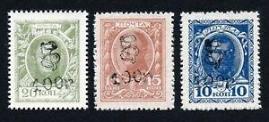 Armenia 1920 set of stamps Lapin# MH CV=30€