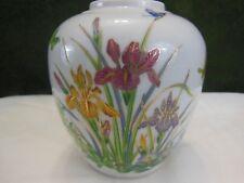 flower vase-Japanese vase-vintage vase -collectible vase-asian art-pottery-vases