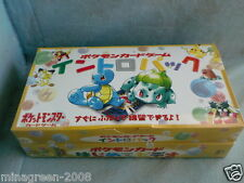 OOAK JAPAN POKEMON CARD GAME INTRO PACK Bulbasaur & Squirtle Deck Factory Sealed