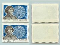 Russia USSR 1973 SC 4060 MNH and used . f5935