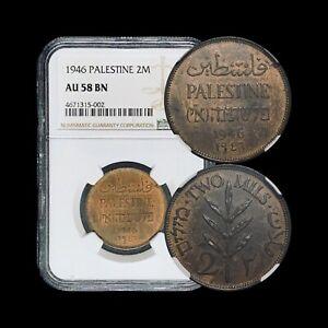 PALESTINE. 1946, 2 Mils - NGC AU58 - British Mandate