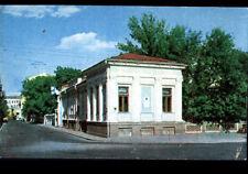 MOSCOU (RUSSIE) GOZNAK CLUB , cliché en 1969