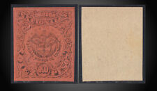 1870 COLOMBIA - POOR PRINT 10 P ORANGE - RED & BLACK NO GUM MINT SCT. 65 MI.53