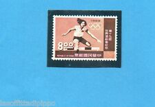 OLYMPIA 1896-1972-PANINI-Figurina n.67-A- Riproduzione francobollo -Rec
