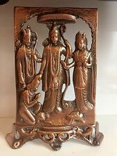 Ram Darbar Sita Laxman Hanuman Plaque 12'' Hindu God Diwali Wall Hanging Bronze