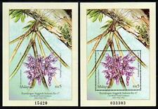 MALAYSIA MNH 2002 The 17th World Orchid Conference Minisheets
