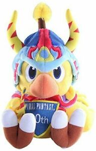 Final Fantasy 30th Anniversary Chocobo Plush Figure