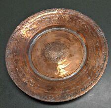 "13"" Round Copper Tin Tray Plate Platter Turkey"