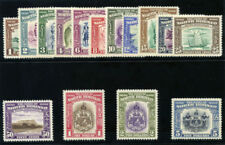 Mint Never Hinged/MNH George VI (1936-1952) North Bornean Stamps