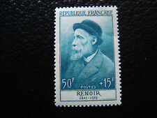 FRANCE - timbre - Yvert et Tellier n° 1032 n** (A3) stamp french