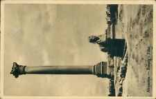 Alexandria Pompey's pillar lahnert & londrock