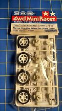 Tamiya 15213 Narrow One-Way Wheel Set (Wide Tread) slot car from Mid America