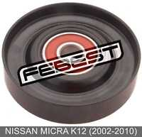Pulley Tensioner For Nissan Micra K12 (2002-2010)
