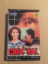 Criminal M M Kreem Mahesh Bhatt HMV RPG Rare Bollywood 1st Cassette
