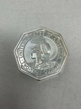 1915 Pan-Pac Panama Pacific Exposition Tribute Octagonal 2 oz .999 Silver