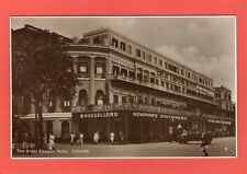 More details for great eastern hotel calcutta kolkata india rp pc unused  ref s507