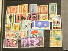 Rwanda Ruanda Stamps Lot of 79 Cancelled & Mint #5996