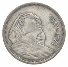 SILVER Roughly the Size of a Nickel 1957 Egypt 5 Qirsh World Silver Coin *647