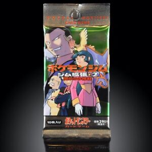 Japanese Gym Challenge Booster Pack Factory Sealed Mint Condition Ships quick