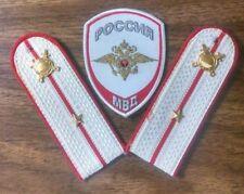 Modern Russia police summer uniform petch & pair of epaulettes for Jr Lieutenant