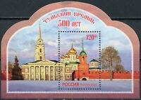Rusia 2020. 500 aniversario del Kremlin de Tula (MNH **) Bloque