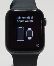 Apple Watch Series 5 Aluminum Case 44mm (GPS + Cellular) Space Gray