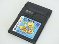 Gameboy Color Nintendo ROBOT PONKOTTSU STAR VER. GB Cartridge gbc