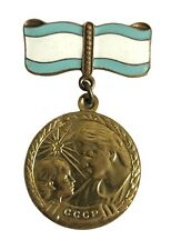 Soviet Badge Russian USSR Mother and Child Order of Motherhood 2nd class Medal