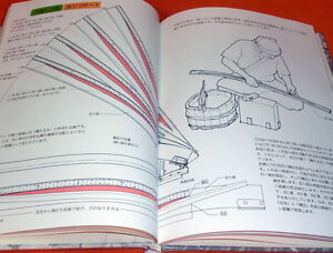 Japanese Swordsmith Matsuda Tsuguyasu World book sword katana samurai #0319