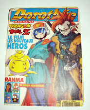 dorothee magazine n° 315 dragon ball Z sailor moon helene et les garcons