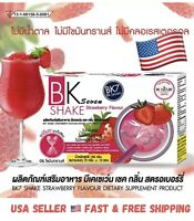 2X BK7 Fast Weight Loss Shake Diet Idol Slimming Coffee Drink Lost Burn Fat