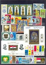 EGYPT - 1972 Commemorative stamps Complete Issues MNH