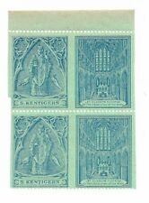 Great Britain Scottish Sunday School stamps 1890 se-tenant block of 4 Glasgow