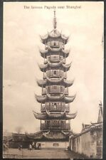 1907 Shanghai French Post Office China RPPC Postcard Cover to Marseille France