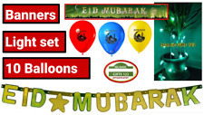 EID Mubarak Decoration 13 PCS Green Lights-Banners-Balloons ☪☪ Islamic Gifts ☪☪