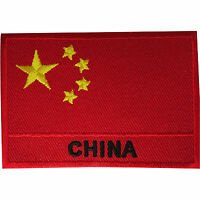 China Flag Patch Embroidered Iron Sew On Chinese Badge Cloth Embroidery Applique