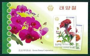 KOREA BOOKLET 2013 FLORA FLOWERS INSECTS BUTTERFLY DRAGONFLY BEE RARE !!! (m2263