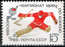 Russia Soviet Hockey Team Moscow World Championships stamp 1986 MNH