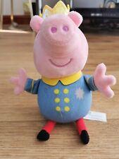 "Peppa Pig Prince George Soft Plush 8"" Toy"