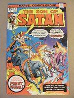 Son of Satan #1 2 3 4 5 6 7 8 Complete Marvel Comics 1975 Series