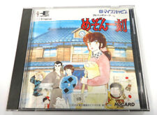 Kyukyoku Mahjong Idol Graphic - PCE PC engine - HuCard / Hu Card - Jap.